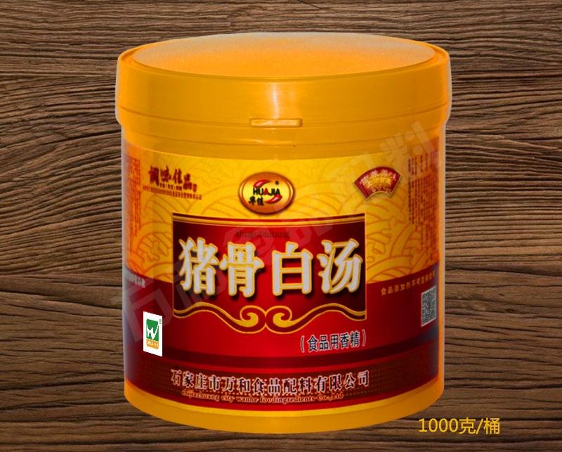 湖北省猪骨白汤