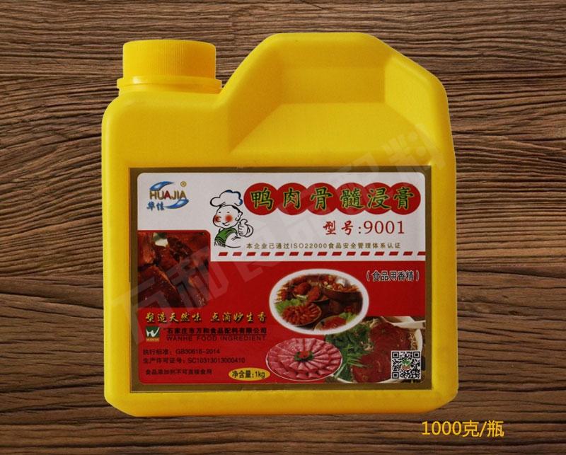 湖南省鸭肉骨髓浸膏9001