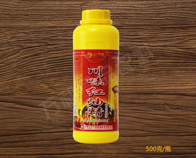 川味红油精