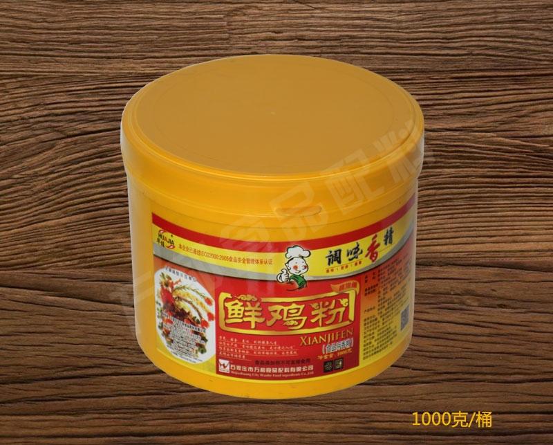 四川省鲜鸡粉