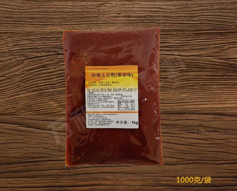 砂锅土豆粉(番茄)