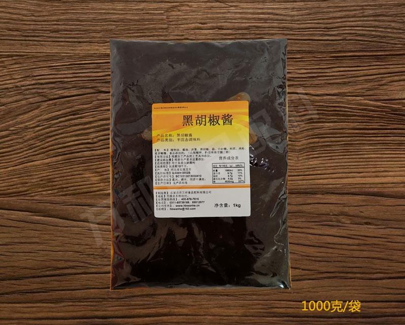 火锅蘸料(黑椒酱)