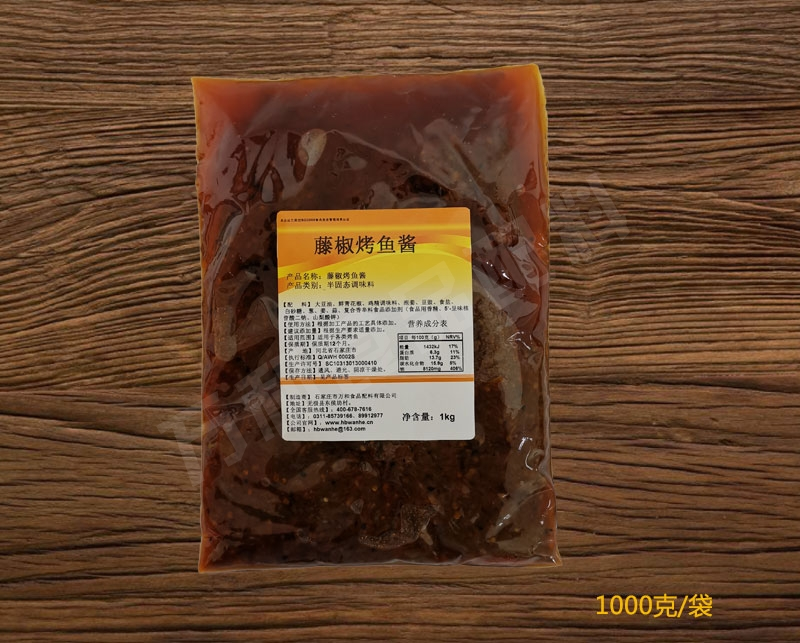 烤鱼酱料(藤椒味)