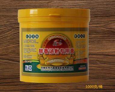 鲜香汤粉专用膏
