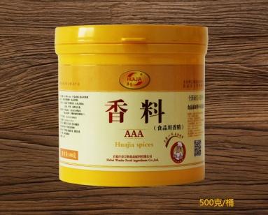 HJ-香料-AAA