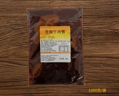 火锅蘸料(香辣牛肉酱)