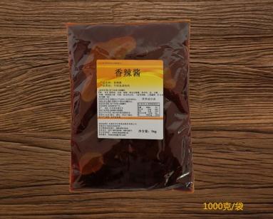 火锅蘸料(香辣酱)