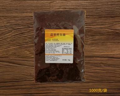 烤鱼酱料(蒜香味)